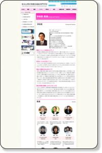 学校長・教員 | 東京心理音楽療法福祉専門学校