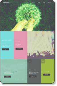 イクマデザイン/ホームページ 制作 会社 web デザイン SEO ブランド 戦略 宣伝 広告 グラフィック デザイン/名古屋 市