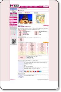 関西レジャーホテルポータルサイト アイラブホテル