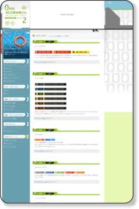 ボタン素材 - ホームページ作成素材
