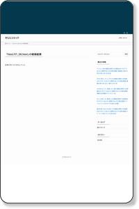 素材集登録サイトPAGE1 | 検索エンジン きららサーチ