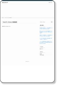 Flash・フラッシュ登録サイトPAGE1 | 検索エンジン きららサーチ