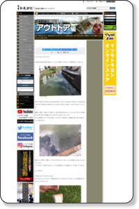 東京フィッシングvol.6 「鯉釣り」を紹介!【大人の趣味道】