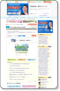 練馬区立石神井東小学校の評判 :: 東京都 掲示板 | 受験 教育情報サイト : インターエデュ・ドットコム