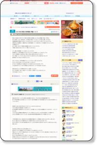 港区の保育園、学童について :: 東京都 掲示板 | 受験 教育情報サイト : インターエデュ・ドットコム