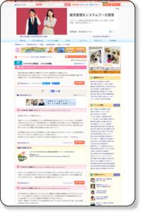 練馬区 みのり幼稚園 :: 幼稚園受験情報 掲示板 | 受験 教育情報サイト : インターエデュ・ドットコム