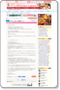 文京区 幼稚園選びについて :: 幼稚園受験情報 掲示板 | 受験 教育情報サイト : インターエデュ・ドットコム