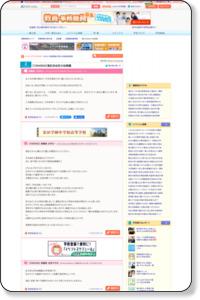 港区渋谷区の幼稚園 :: 幼稚園受験情報 掲示板 | 受験 教育情報サイト : インターエデュ・ドットコム