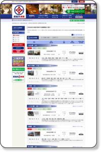 世田谷区の居抜き物件・店舗情報|居抜き本舗