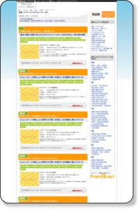 千代田区(美容・エステ・ネイル)のアルバイト情報 / ISIZEアルバイト