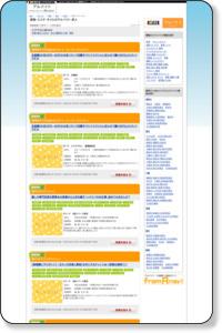 文京区(美容・エステ・ネイル)のアルバイト情報 / ISIZEアルバイト