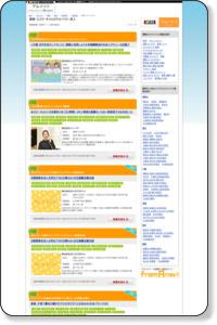 世田谷区(美容・エステ・ネイル)のアルバイト情報 / ISIZEアルバイト