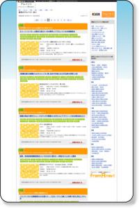 江東区(販売)のアルバイト情報 / ISIZEアルバイト(3/8)
