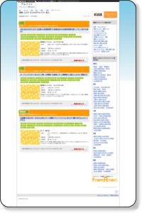 江東区(美容・エステ・ネイル)のアルバイト情報 / ISIZEアルバイト