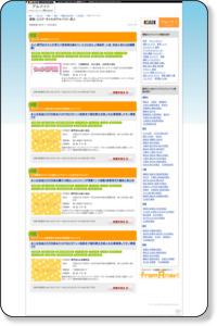 江戸川区(美容・エステ・ネイル)のアルバイト情報 / ISIZEアルバイト
