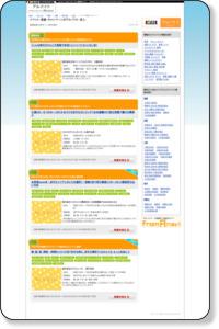 北区(イベント・芸能・キャンペーン)のアルバイト情報 / ISIZEアルバイト