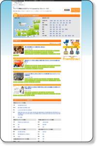 株式会社ウィナーズエンターテイメントのアルバイト情報 / ISIZEアルバイト