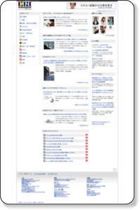 ショッピング 新宿南口/代々木の店舗・お店情報(27/27) | ISIZE街の情報