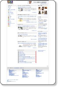 ショッピング 大田市の店舗・お店情報 | ISIZE街の情報