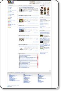 酒店 江戸川区の店舗・お店情報(11/16) | ISIZE街の情報