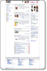酒店 東武練馬の店舗・お店情報 | ISIZE街の情報