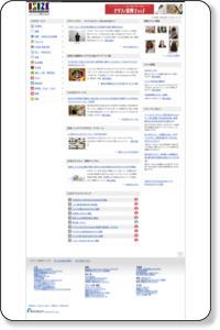 酒店 瑞江の店舗・お店情報 | ISIZE街の情報