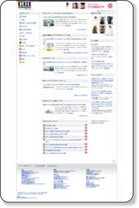 デパート・百貨店 東京の店舗・お店情報 | ISIZE街の情報