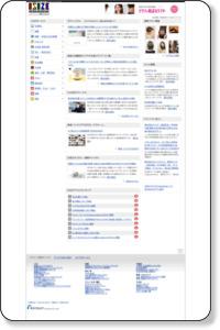 デパート・百貨店 練馬/西東京市の店舗・お店情報 | ISIZE街の情報