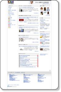 デパート・百貨店 西武新宿の店舗・お店情報 | ISIZE街の情報