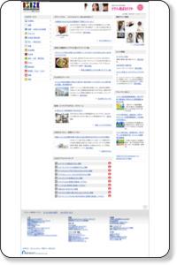 結婚式場 広島市東区の店舗・お店情報 | ISIZE街の情報