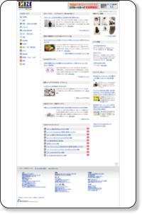 スポーツ用品店 札幌市中央区の店舗・お店情報(4/5) | ISIZE街の情報