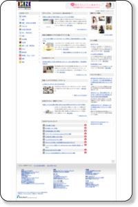 栃木県カウンセリングセンター 住所・地図 | ISIZE街の情報