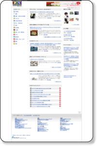 松江カウンセリングルーム 住所・地図 | ISIZE街の情報