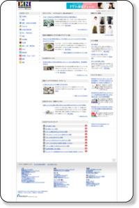 玉川高島屋 ショッピングセンター ガーデンアイランド DOG&CAT・JOKER 住所・地図 | ISIZE街の情報