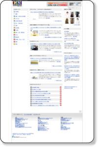ノックスエンタテインメント 住所・地図 | ISIZE街の情報