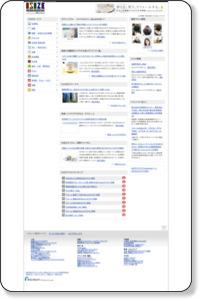大田ショッピングセンター 住所・地図 | ISIZE街の情報