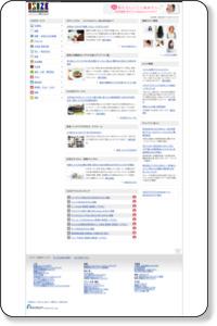 東京都 交通局 都営バス江東自動車営業所 住所・地図 | ISIZE街の情報