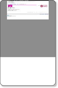 盛岡・岩手 美容院・美容室・ヘアサロン / カウンセリング重視のサロン | ISIZE ビューティ