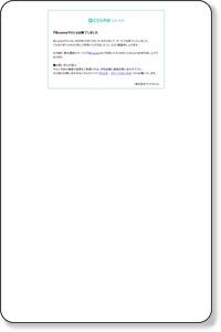 ヒーリングスペース・リーブル|神戸・灘区 HAT神戸の心理カウンセリング&ヒプノセラピー&ヒーリングサロン☆[ispot]