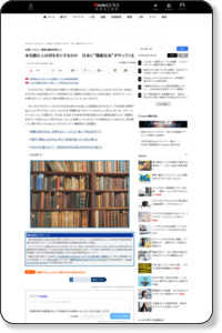 http://www.itmedia.co.jp/business/articles/1512/02/news015.html