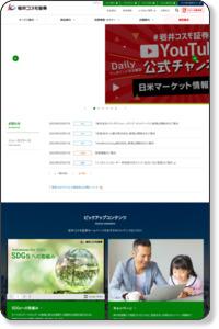 【岩井コスモ証券】 投資の未来を切り拓く証券会社(株・投資信託・FX)