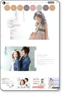 秋田の写真館 岩田写真(岩田写真館)七五三・成人記念・写真だけの結婚式