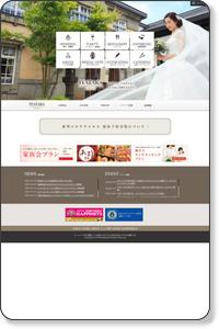 イヤタカグループ-IYATAKA GROUP-秋田の結婚式・宴会ならイヤタカにお任せください
