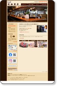 高岡市駅前の「居酒屋たかまさ」