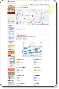 アクセス・駐車場|山口店|井筒屋 IZUTSUYA
