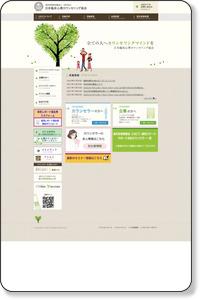 JACC 日本臨床心理カウンセリング協会
