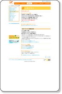 カウンセリング事業  | NPO法人Fine 〜現在・過去・未来の不妊体験者を支援する会〜