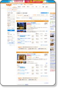 新板橋駅周辺のホテル - 宿泊予約は[じゃらん.net]