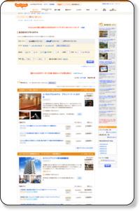 足立区のビジネスホテル - 宿泊予約は[じゃらん.net]