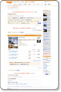 大田市のビジネスホテル - 宿泊予約は[じゃらん.net]